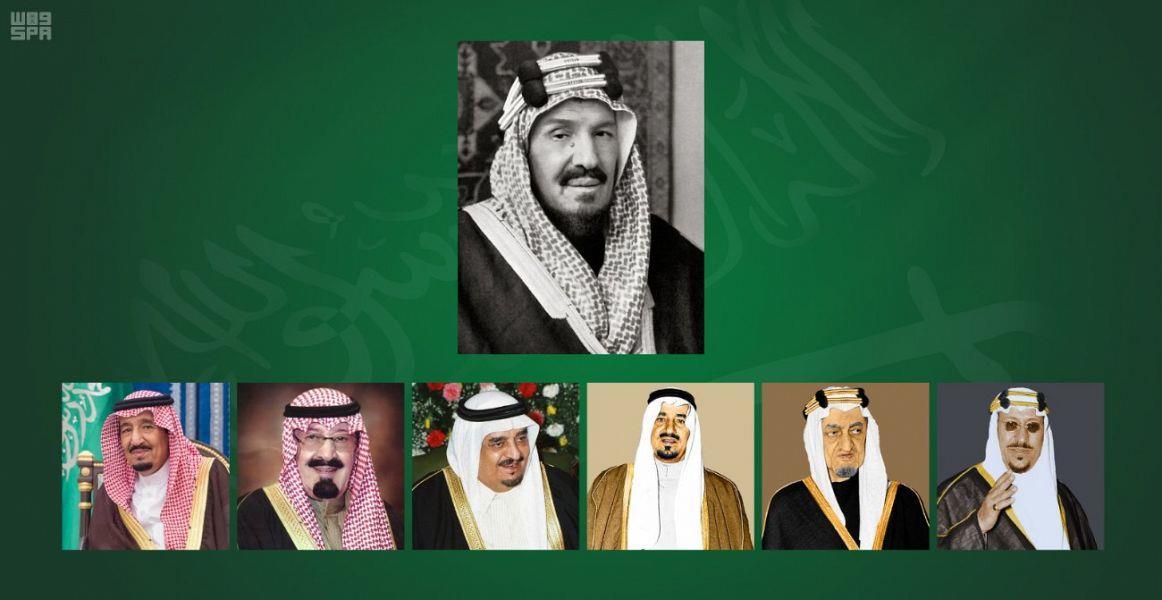 ملوك السعودية