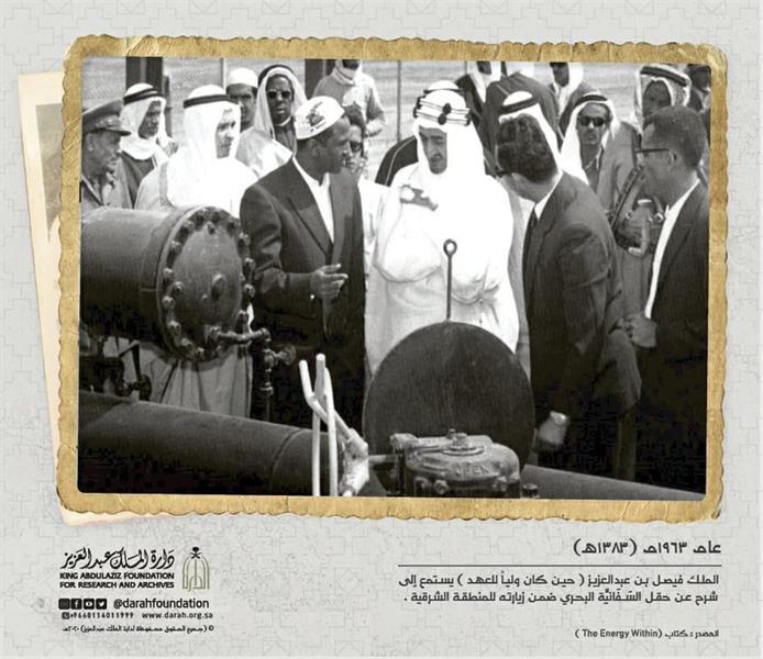 دارة الملك عبدالعزيز
