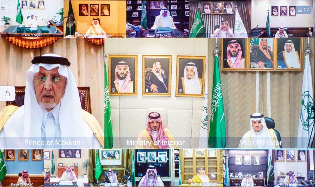 وزير الداخلية يترأس الاجتماع السنوي لأمراء المناطق