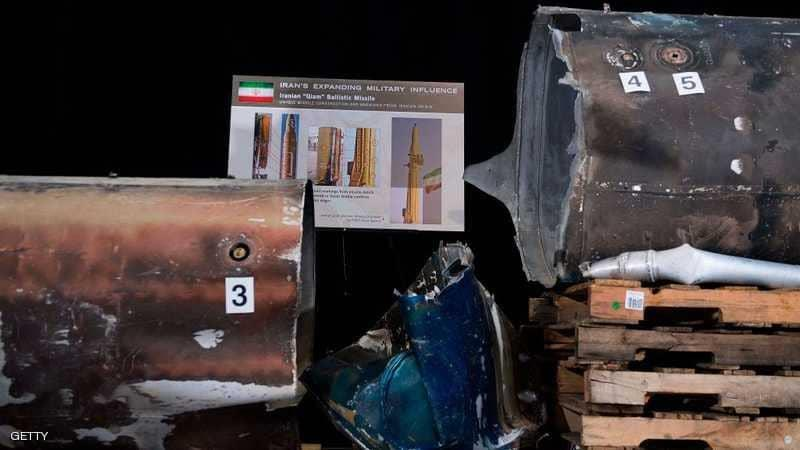 الولايات المتحدة تصادر صاروخين إيرانيين كانا في طريقهما للمليشيات الحوثية