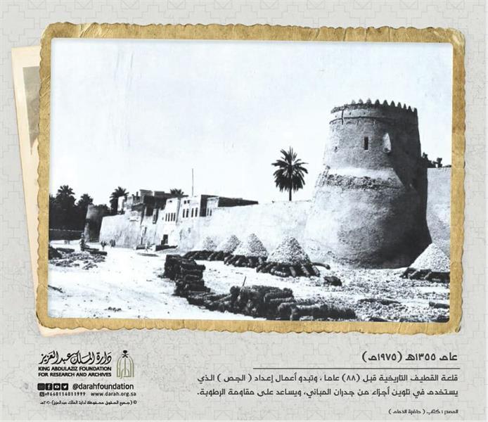 رمز للأمن الذي تحقق في عهد الدولة السعودية.. صورة قديمة لقلعة القطيف التاريخية
