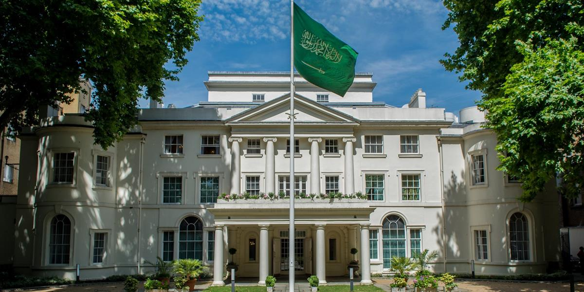 سفارة المملكة في المملكة المتحدة