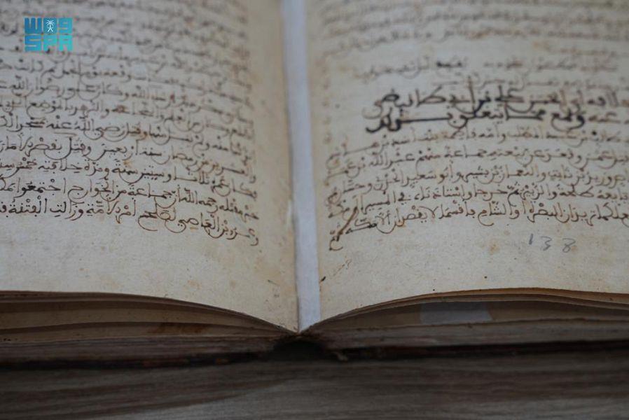 مكتبة الملك عبد العزيز تضم مخطوطة نادرة تعود للقرن الـ 13 الميلادي