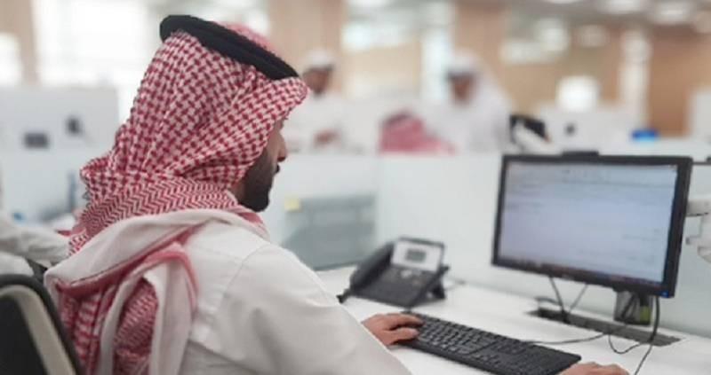 ارتفاع نسبة التوطين في القطاع الخاص إلى 21.81 % في الربع الرابع من 2020