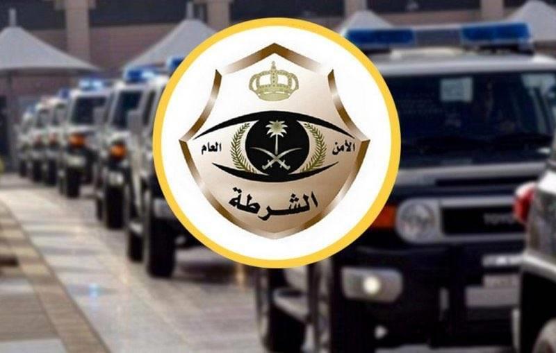 شرطة مكة