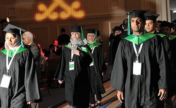 طلاب سعوديين في أمريكا