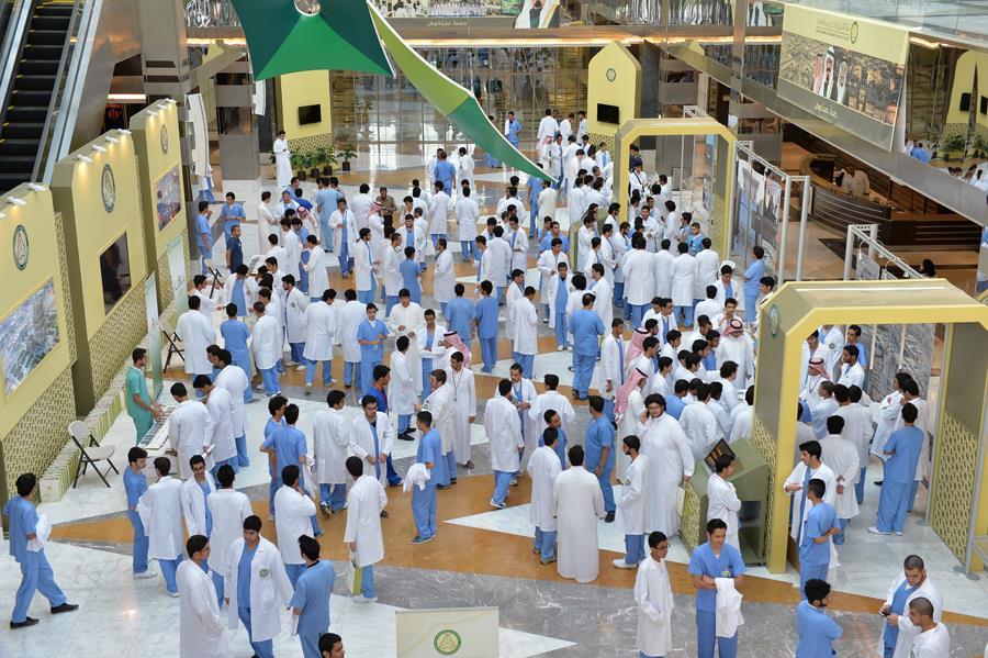 نظام معلومات الطلاب في جامعة الملك سعود الطبية