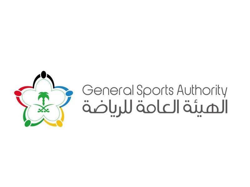 الهيئة العامة للرياضة تفوز بجائزة التميز في فئة الاتصال المؤسسي 2020