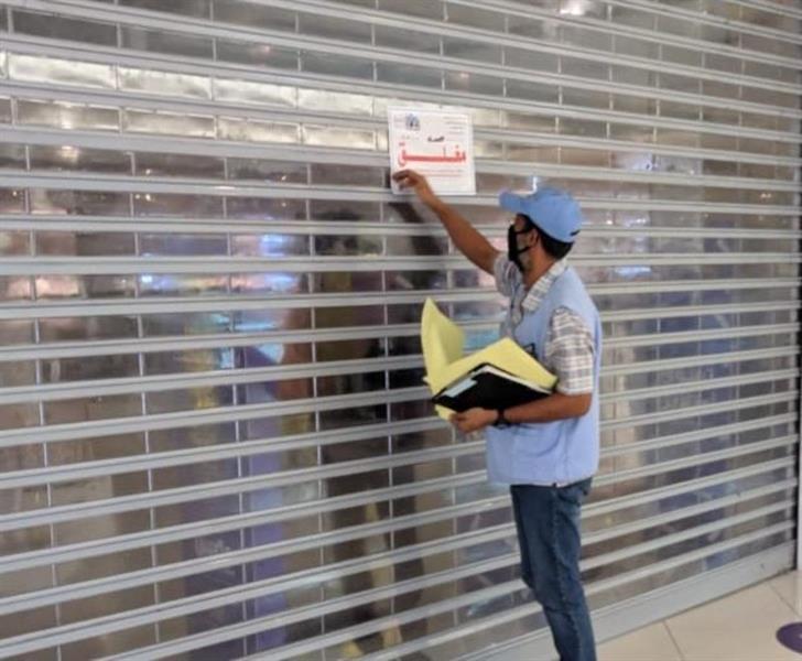 """إغلاق 3 فروع لشركة ملابس شهيرة بجدة بعد رصد إصابات بـ""""كورونا"""" بين عامليها"""
