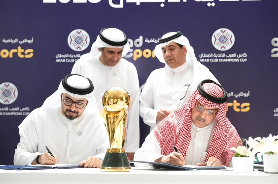 أبو ظبي الرياضية تفوز بحقوق بث كأس العرب للأندية