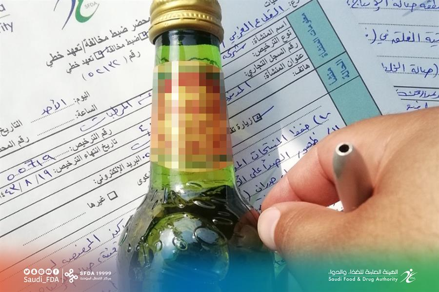 ضبط منتج شراب شعير بالعسل مُضلل ومخالف لمكونات البطاقة الغذائية بجدة