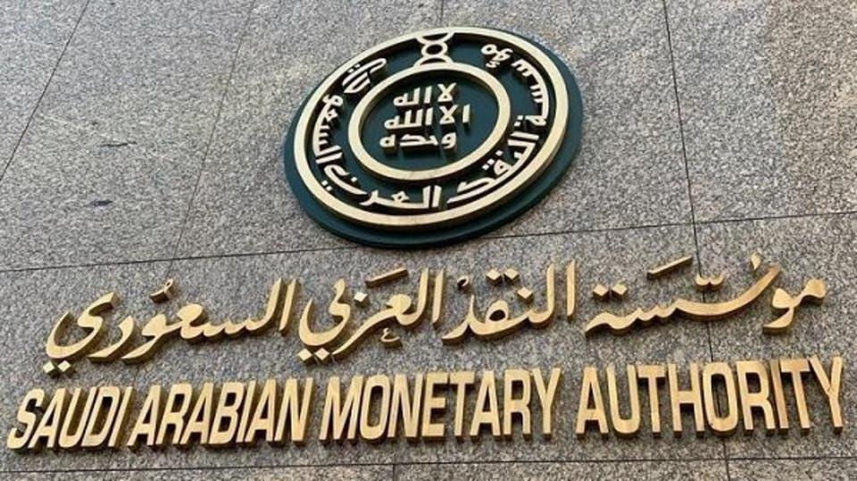 مؤسسة النقد العربي