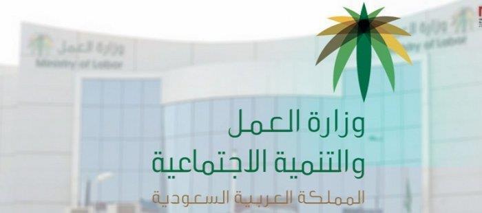 عجلوا ص قاعدة التمثال ساعات العمل في رمضان للقطاع الخاص Sjvbca Org