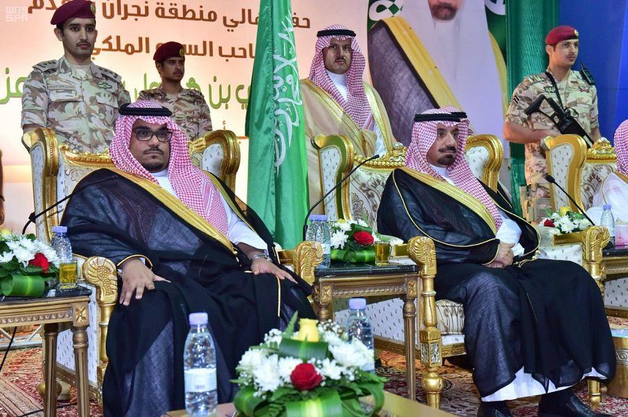 أمير نجران يستقبل نائبه ويقيم حفلاً ترحيبياً به بحضور الأعيان والمشايخ