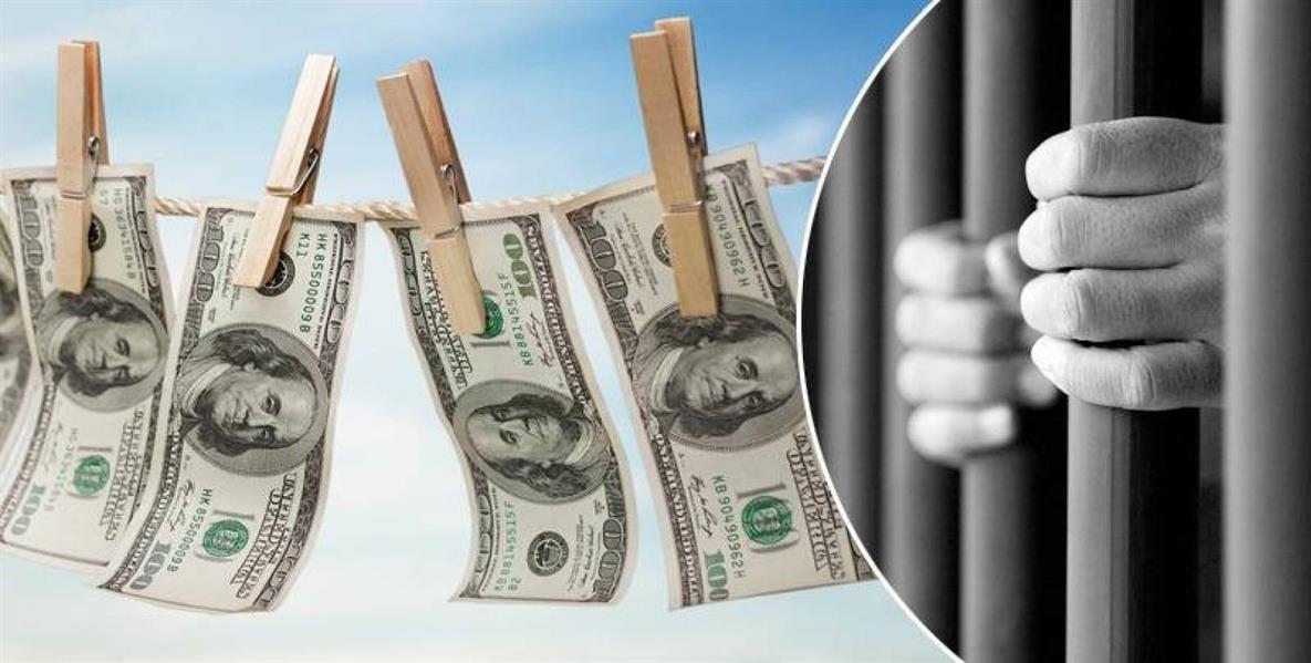 """البنوك السعودية توضح المقصود بجريمة """"غسل الأموال"""""""