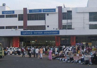 مطار كوتشي