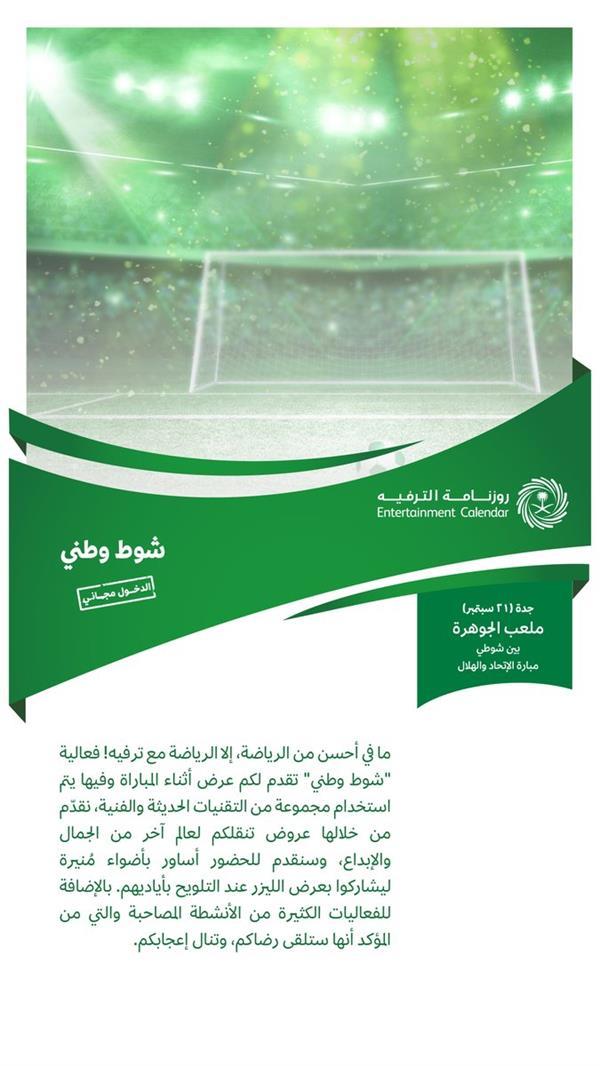 تخريج 55 طالبًا بالدفعة الثانية لجامعة حفر الباطن