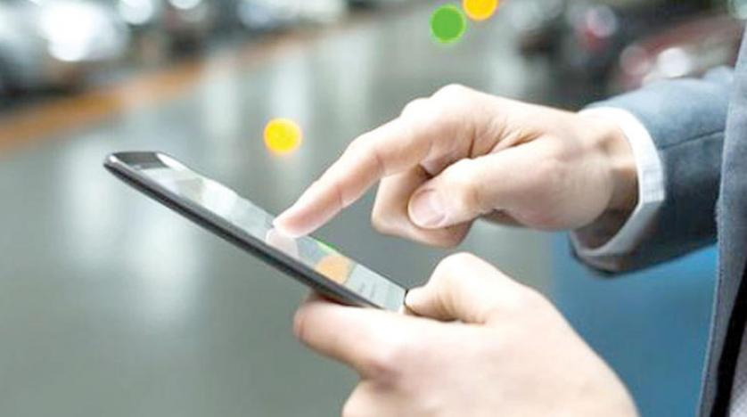 """""""الأمن العام"""" يحذر من رسائل تنتحل صفات جهات أمنية تستخدم للإيقاع بالمواطنين والمقيمين"""