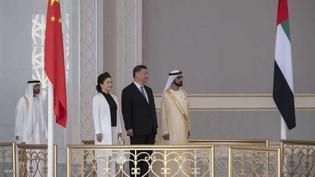 الرئيس الصيني يصل أبوظبي