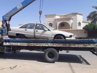 حملات أمانة منطقة الرياض