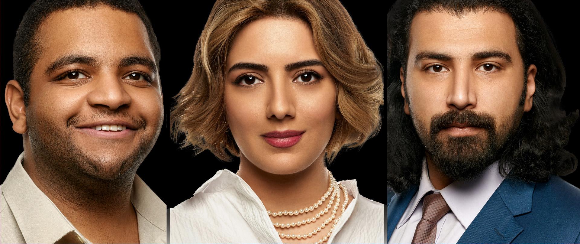 Ezoubi Al-Salmiya (Kuwaiti Play) - Arabic