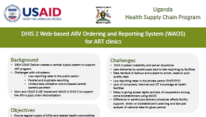 USAID Health Supply Chain Uganda