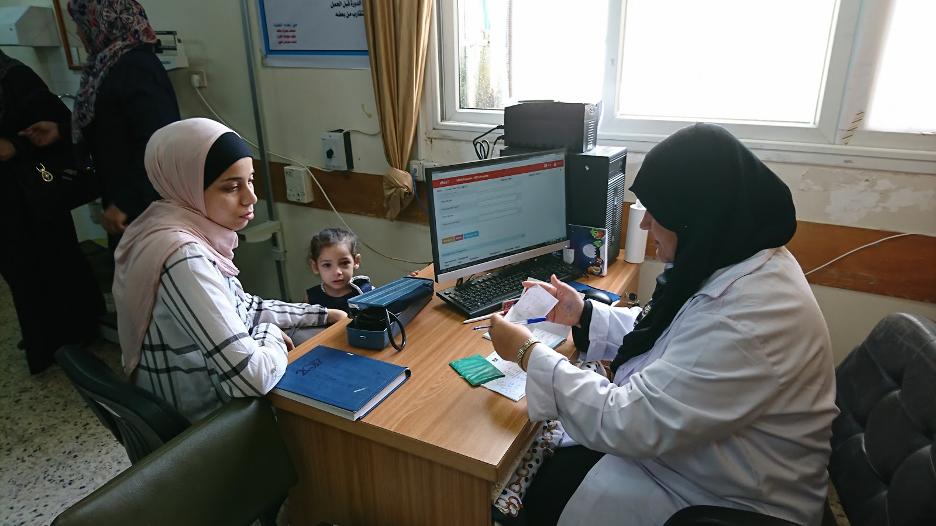 Palestine Tracker e-registry