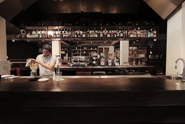 Bar front carousel