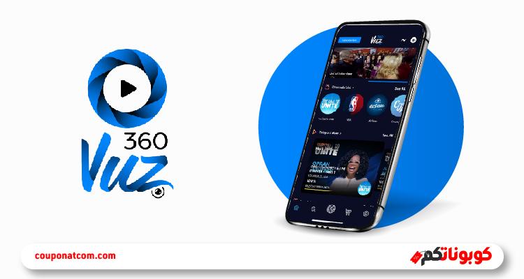 Vuz360