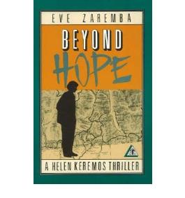 [ BEYOND HOPE BY ZAREMBA, EVE](AUTHOR)PAPERBACK