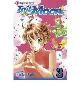 [(Tail of the Moon: v. 3)] [Author: Rinko Ueda] published on (February, 2007)