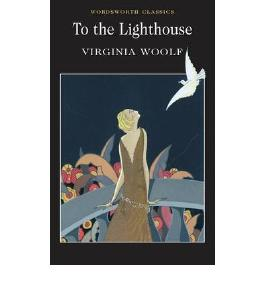 [(To the Lighthouse)] [Author: Virginia Woolf] published on (December, 1999)