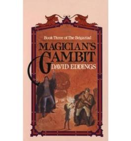 [Magician's Gambit] [by: David Eddings]