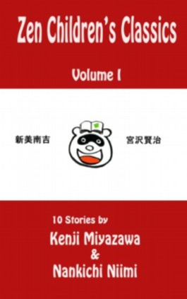 10 Stories by Kenji Miyazawa & Nankichi Niimi (Zen Children's Classics)