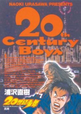 20th Century Boys. Bd.7