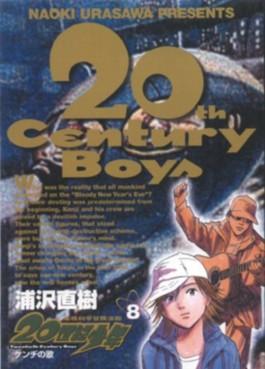 20th Century Boys. Bd.8
