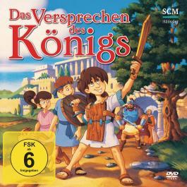 Das Versprechen des Königs, 1 DVD