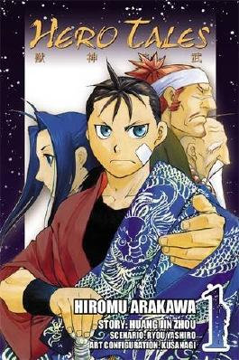 Hero Tales: Vol 1 (Hero Tales (Yen Press))