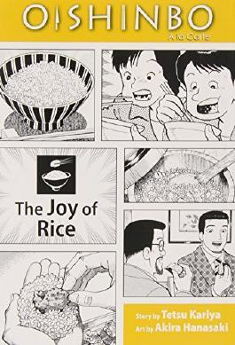 Oishinbo: à la Carte, Vol. 6: The Joy of Rice