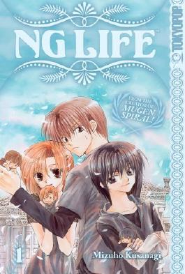 NG Life Volume 1 GN