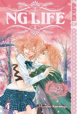 NG Life Volume 4 GN