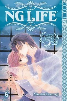 NG Life Volume 6 GN