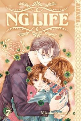NG Life Volume 7