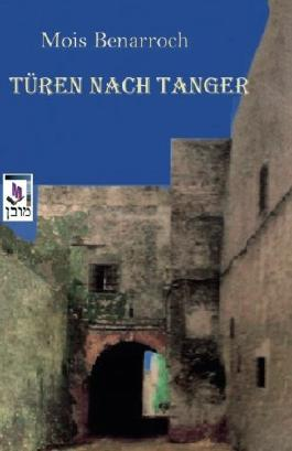 Türen nach Tanger