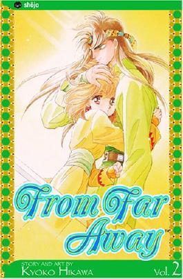 From Far Away: Volume 2
