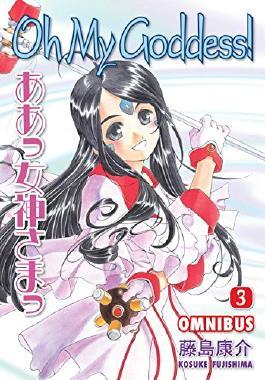 Oh My Goddess! Omnibus Volume 3