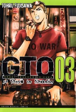 GTO: 14 Days in Shonan Vol. 3 (GTO: 14 Days in Shonen)