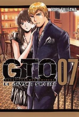 GTO: 14 Days in Shonan Vol. 7 (GTO (Paperback))