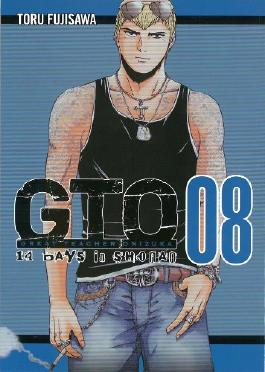 GTO: 14 Days in Shonan Vol. 8 (Great Teacher Onizuka)
