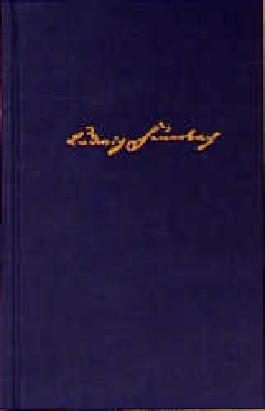 Ludwig Feuerbach - Gesammelte Werke / Frühe Schriften, Kritiken und Reflexionen (1828-1834)
